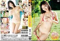 Hot Shot 希月心 HOT-60002
