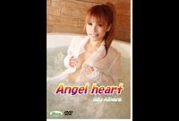GRSC-0029 Angel Heart