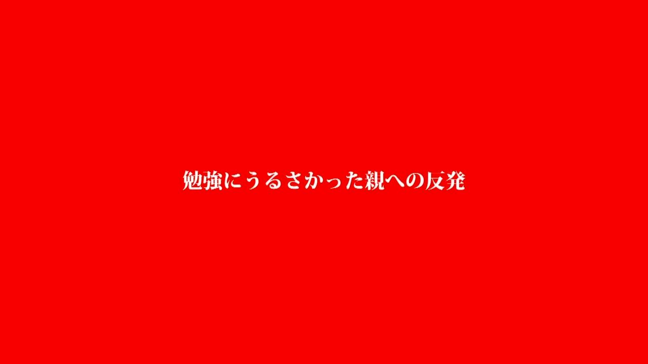 【FC2】美人な素人のフェラナンパ無料H動画!【素人動画】