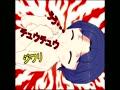 【エロアニメ風エロマンガ】夫の兄に襲われて潮吹きさせられ最後には顔射された人妻