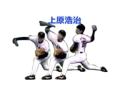 上原浩治  (巨人) フォーム 観賞用バナー