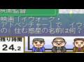 人生ゲーム クイズ版2 映画監督