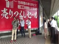 【2017/6/25】極左暴力集団に宣戦布告!!中核派に警戒せよ!!周知街宣in福島市8