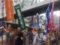 2017-04-15 エキタス 最低賃金1500円デモ