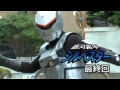 銀河装甲シルベスター 第11話最終回 オミプロ特撮自主映画 .mp4
