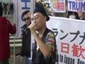 【護国志士の会】トランプ大統領訪日歓迎街宣・及び反対デモへのカウンター2